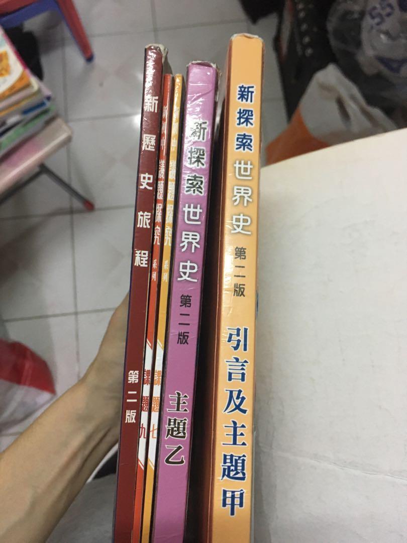 生物 化學 中文 版