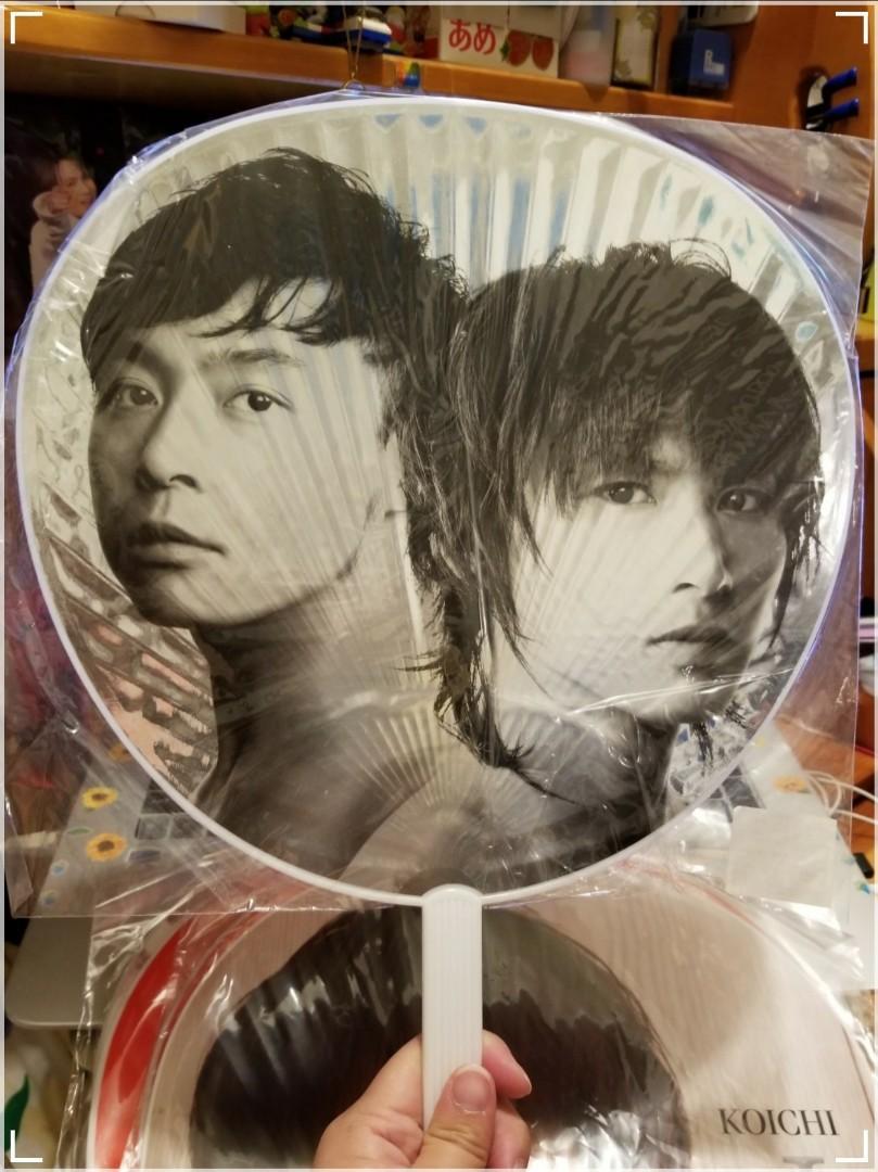 KinKi Kids 2009-2010 Johnnys Countdown Concert 應援扇 堂本剛 堂本光一
