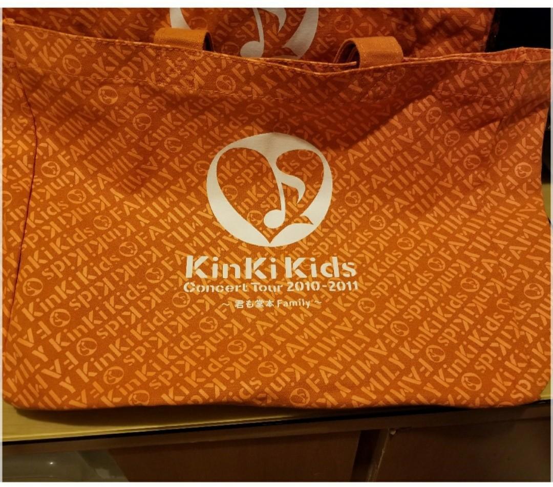 KinKi Kids FAMILY 2010-2011 Shopping Bag 堂本光一 堂本剛 (二手-有使用感)