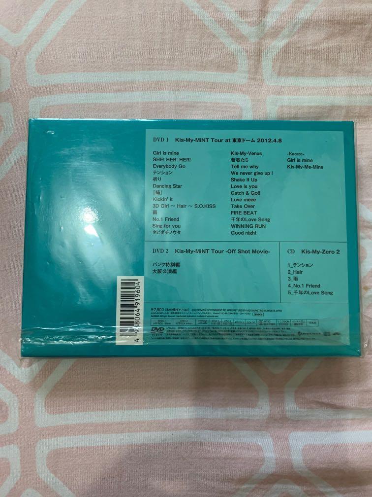 Kis-My-Ft2  2012年控DVD