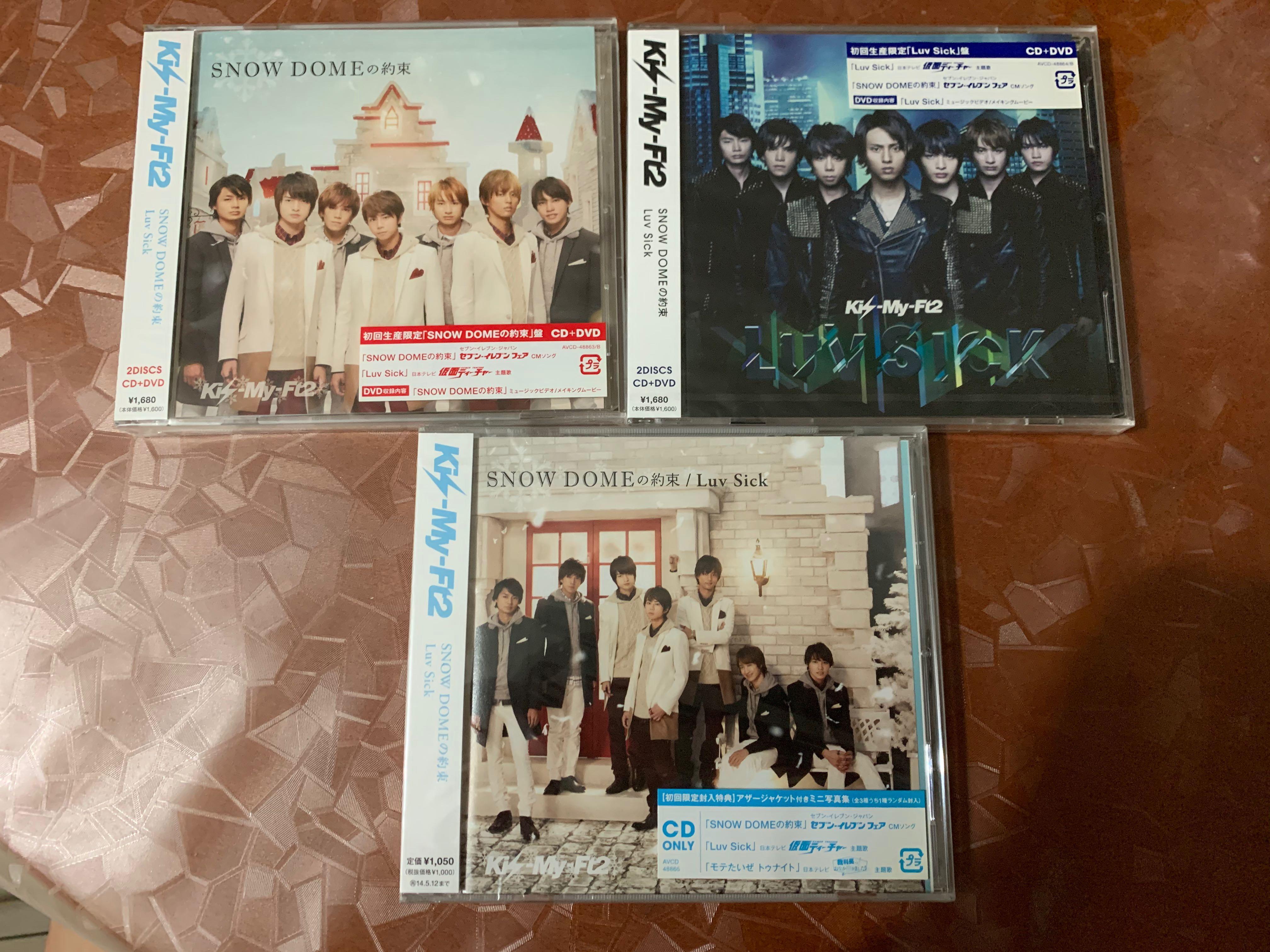 Kis-My-Ft2 出道初期 Single 同 Album