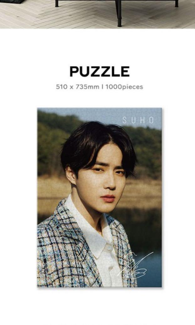 [PREORDER] SUHO Self-Portrait Puzzle Package (Limited Edition)