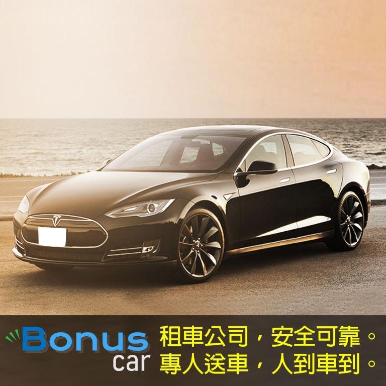 Tesla Model S 85 頂級特別版 Auto