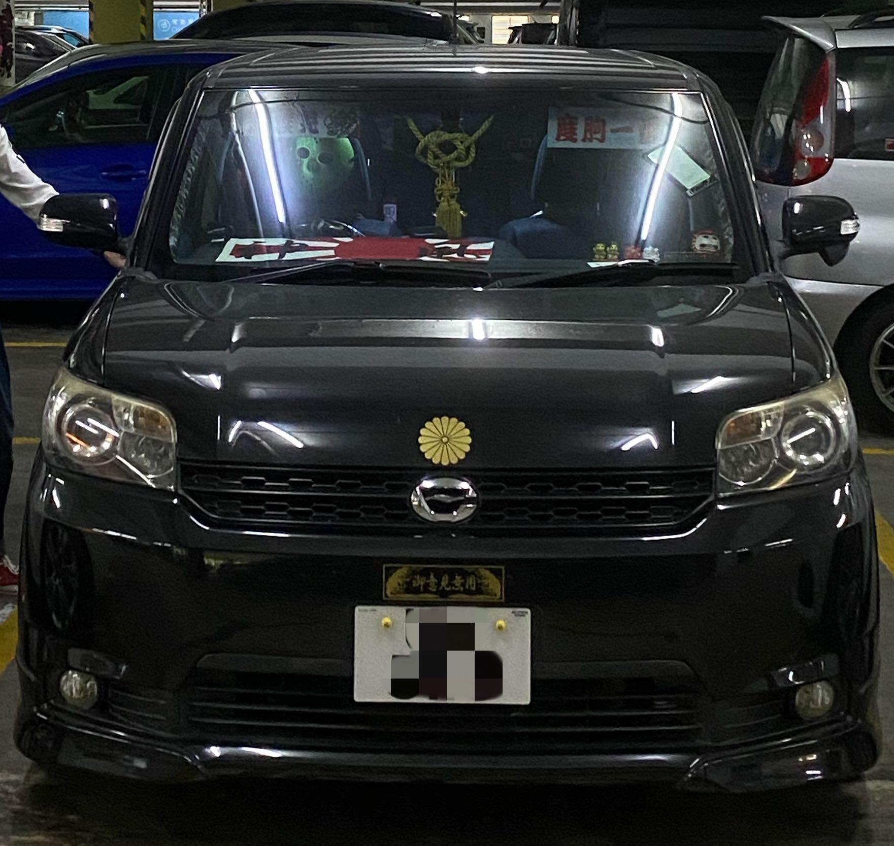 Toyota Corolla Rumion 1.8 S Aero Tourer Auto