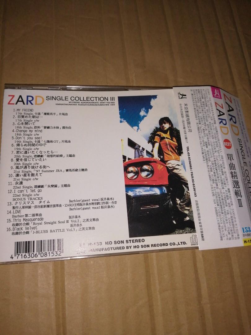 Zard cd (包平郵)(新淨)(順豐到付/面交 屯門/深水埗/或你定) (匯豐 556 2036 565 Tang Kxxx Sxx)(payme 96509051)(轉數快 支付寶) (whatspp 96509051) 5月22更新