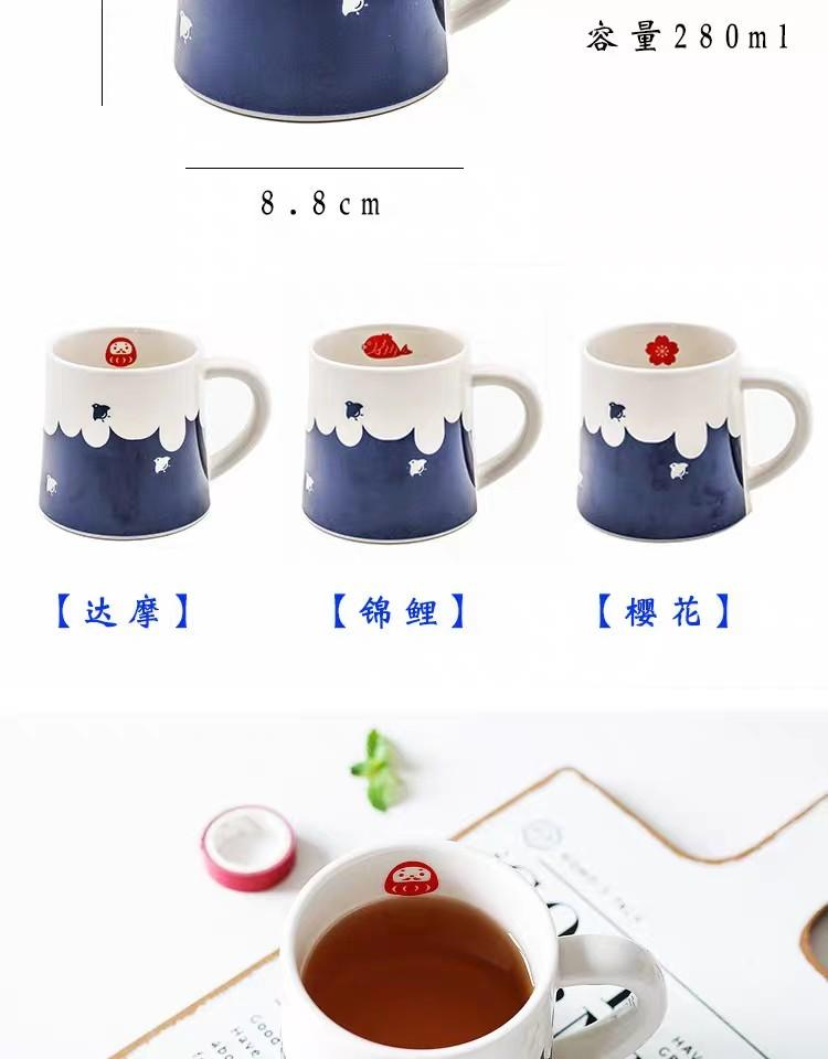 富士火山日本進口美濃燒茶杯飲料水杯咖啡杯馬克杯
