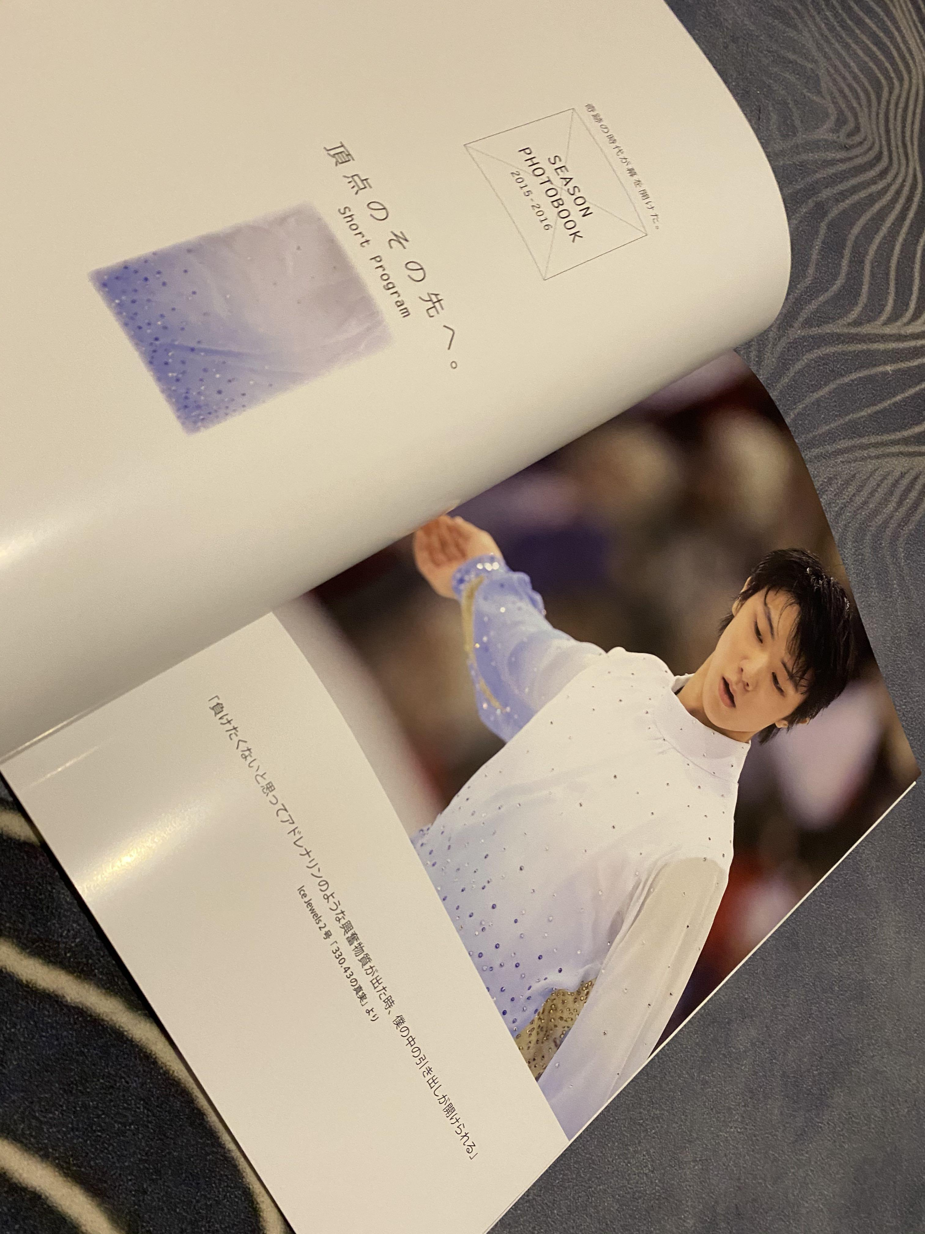 羽生結弦 2015-2016 season photo book