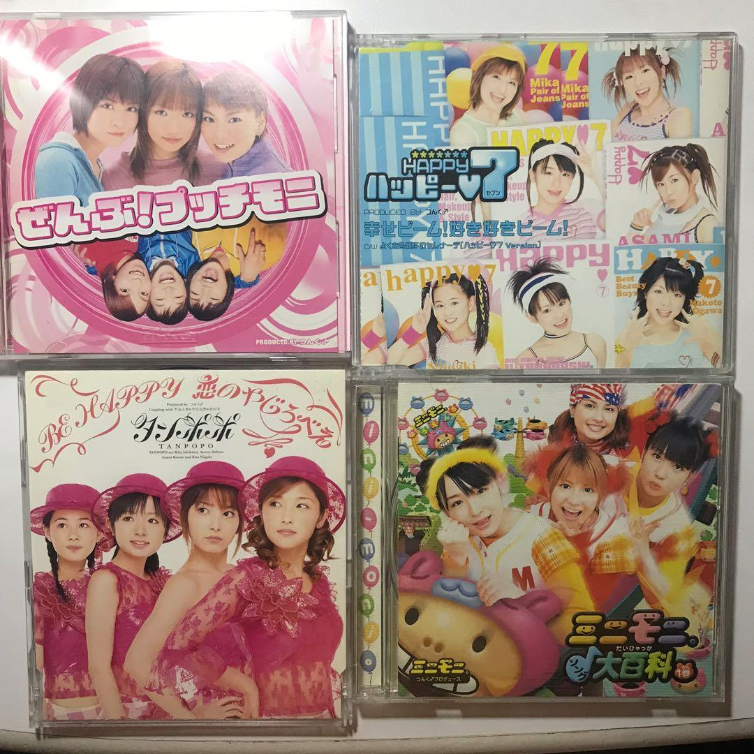 二手 Morning 娘 早安少女組 CDs