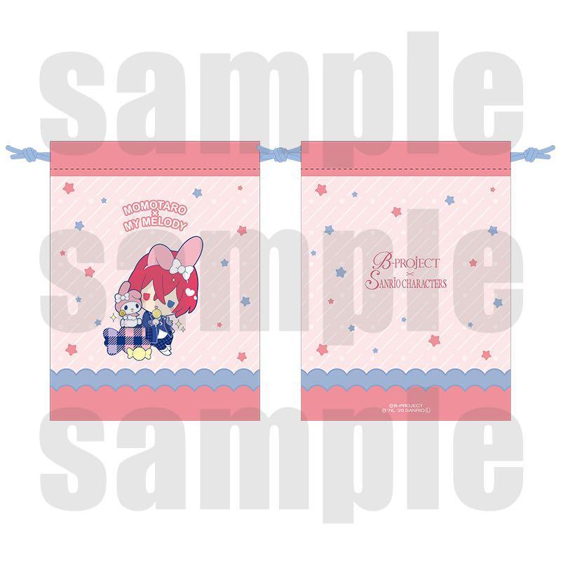 B-project x Sanrio 聯乘商品代購