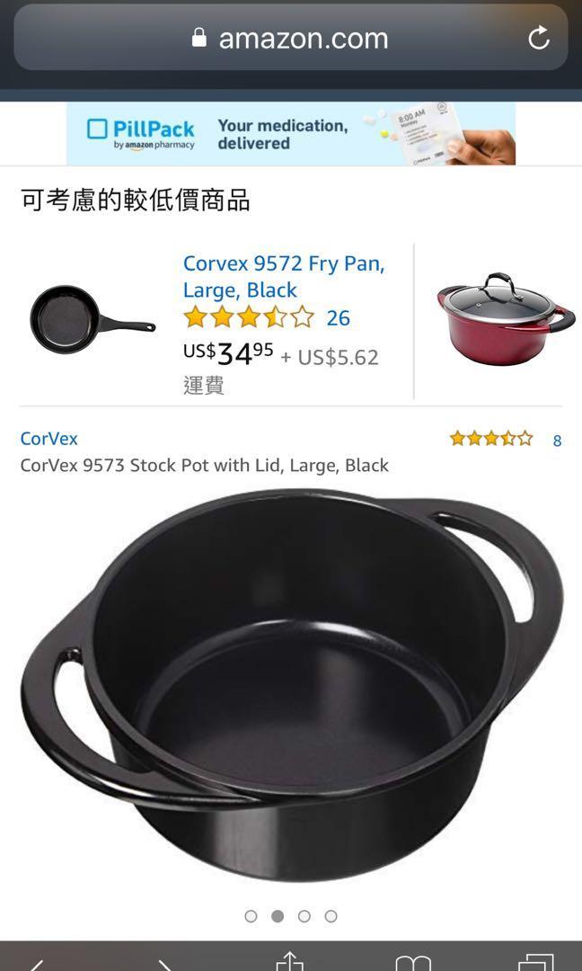 Brand New Corvex 5 Quart Stock Pot with Lid  9573,9573FE$40