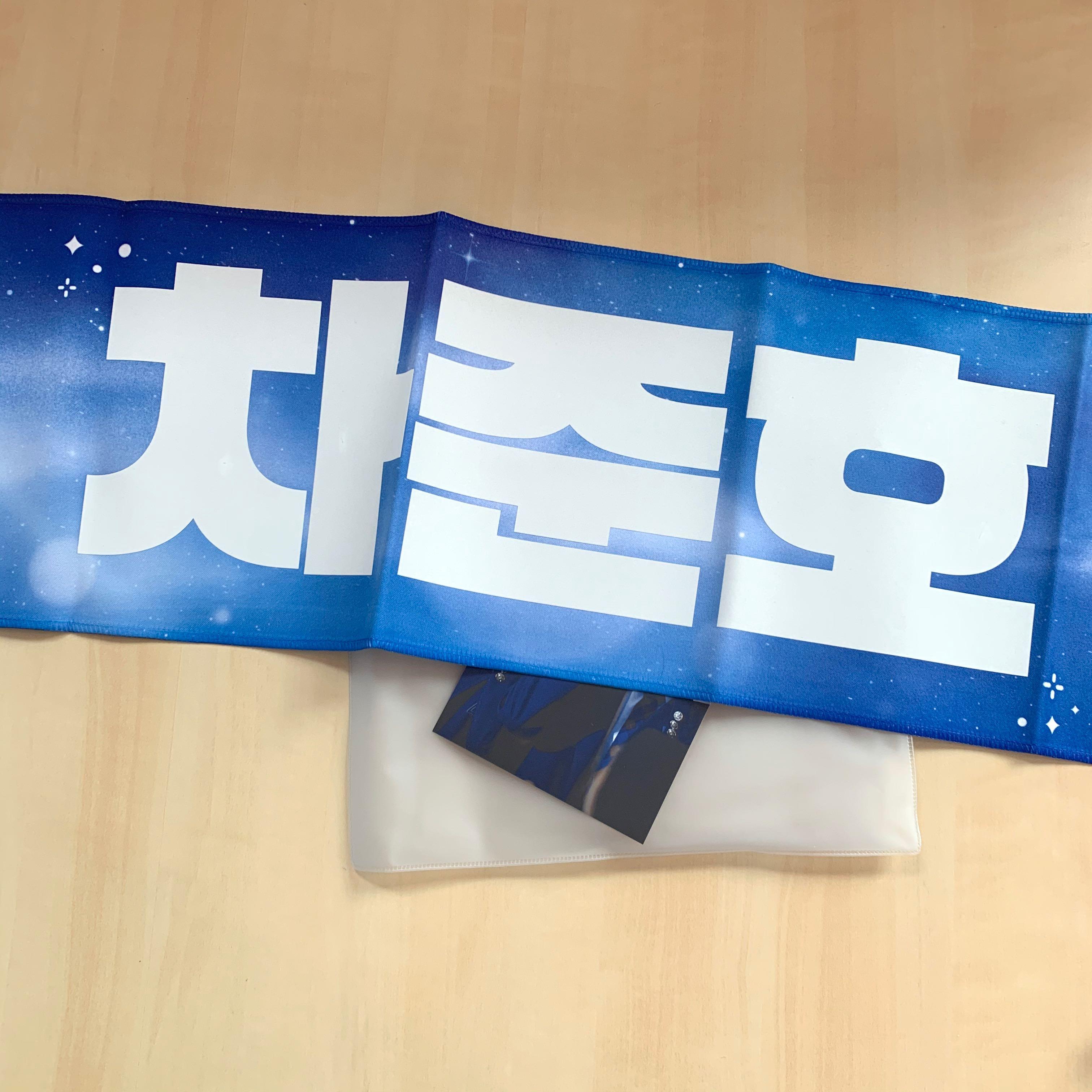 Cha Junho X1 Produce Dream for You Slogan by Laputa