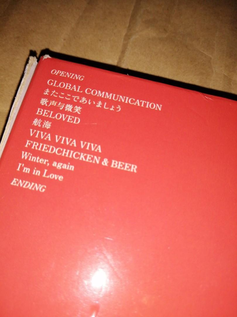 Glay cd (包平郵)(新淨)(順豐到付/面交 屯門/深水埗/或你定) (匯豐 556 2036 565 Tang Kxxx Sxx)(payme 96509051)(轉數快 支付寶) (whatspp 96509051) 5月23更新