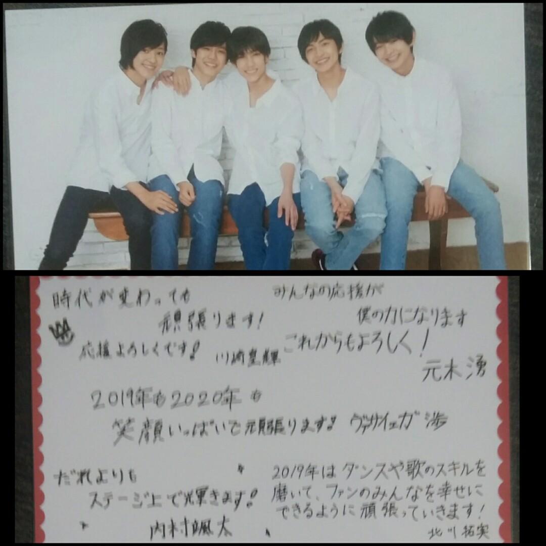 Johnnys' Jr.-特典postcard(官方正版)