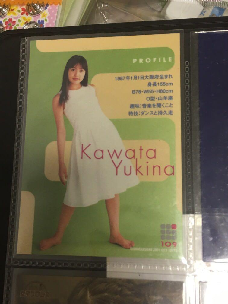 Karats Yukina