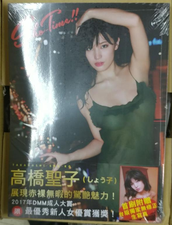 Shoko Takahashi  高橋しょう子 Sho-Time!!  (First Press Edition)
