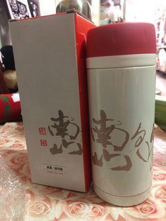免運🔥全新🔥保溫杯。日本製