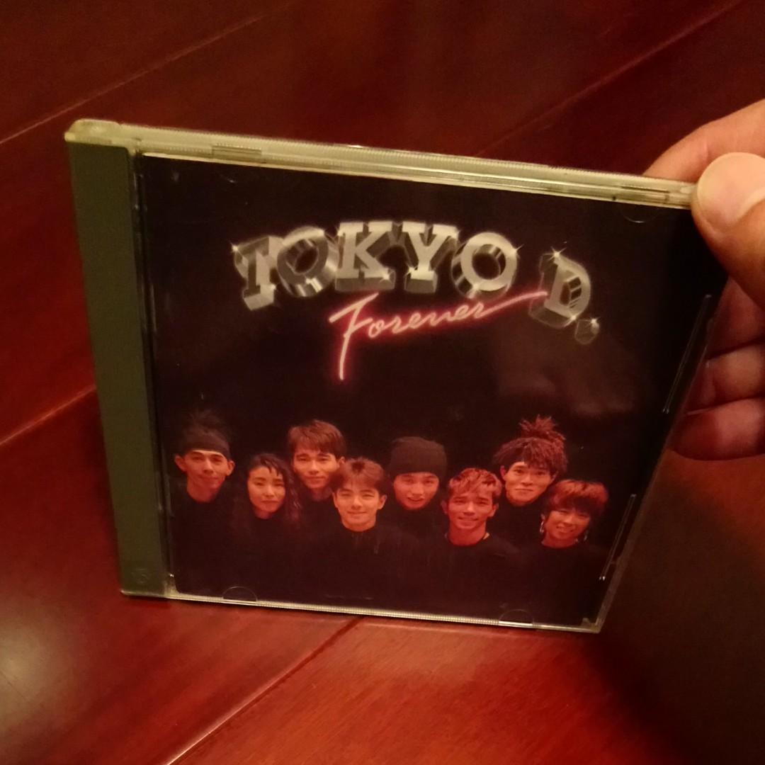 Tokyo D. Forever 專輯