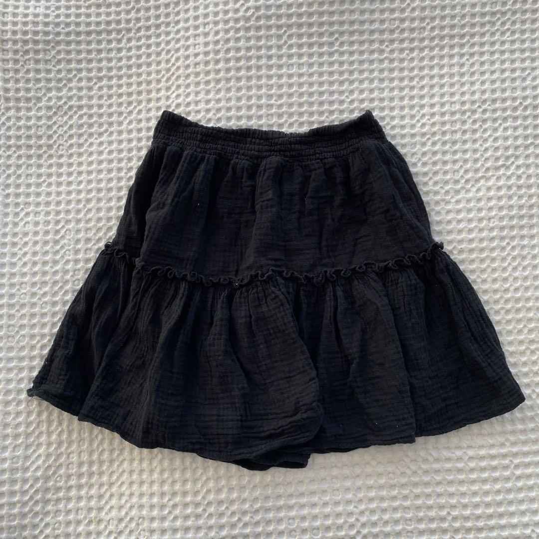 Black Frill Skirt