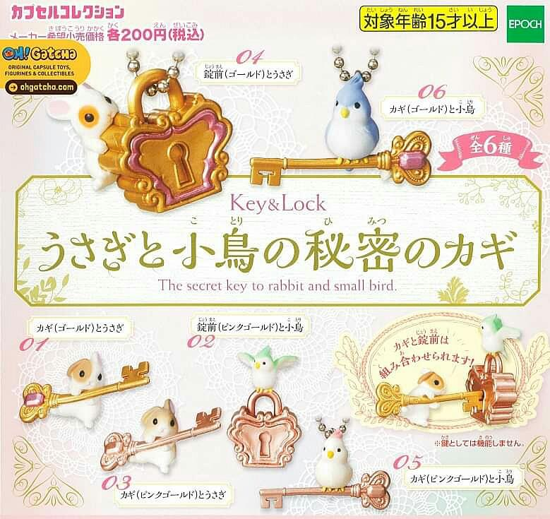 [INFO] May 2020 New Arrival Capsule Toys @ Oh! Gatcha