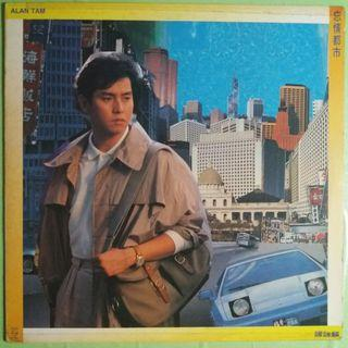 【*舊版Electronic, Rock, Pop黑膠唱片】譚詠麟 ~ 忘情都市 (1989 Hong Kong)