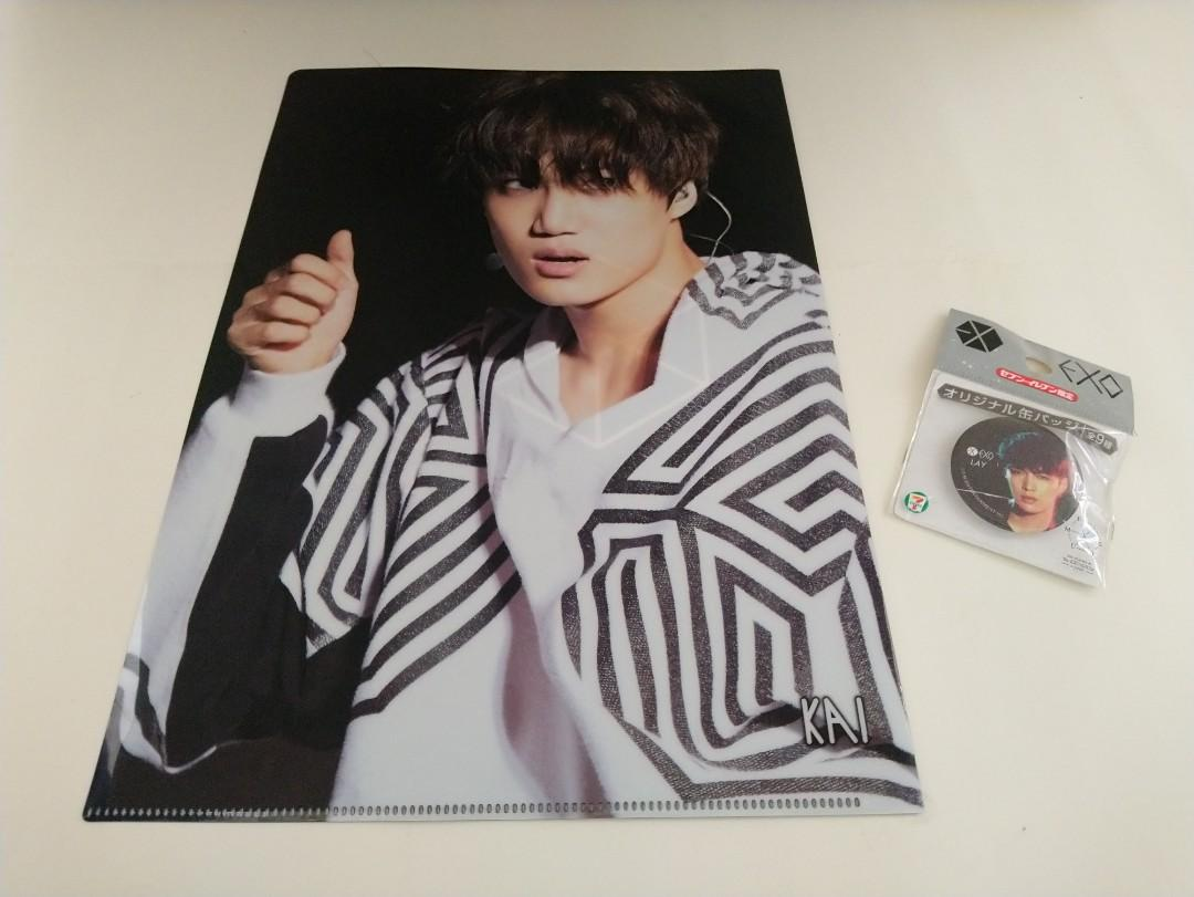 K POP-EXO:KAI LIMITED SATELLITE A4 SIZE FILE+LAY JAPAN 7-11 LIMITED ED BADGE PIN-(100% official original Japan edition)-**with free Souvenir
