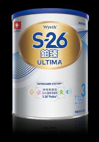 S-26鉑臻1-3號