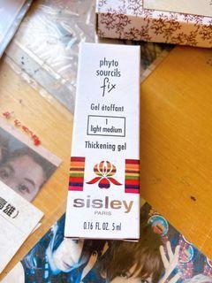 專櫃正品sisley希思黎 植物渲染定型眉膏 染眉膏#618