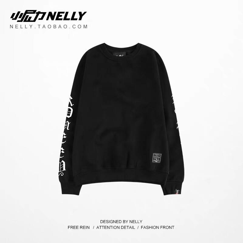 Brand new sweater small