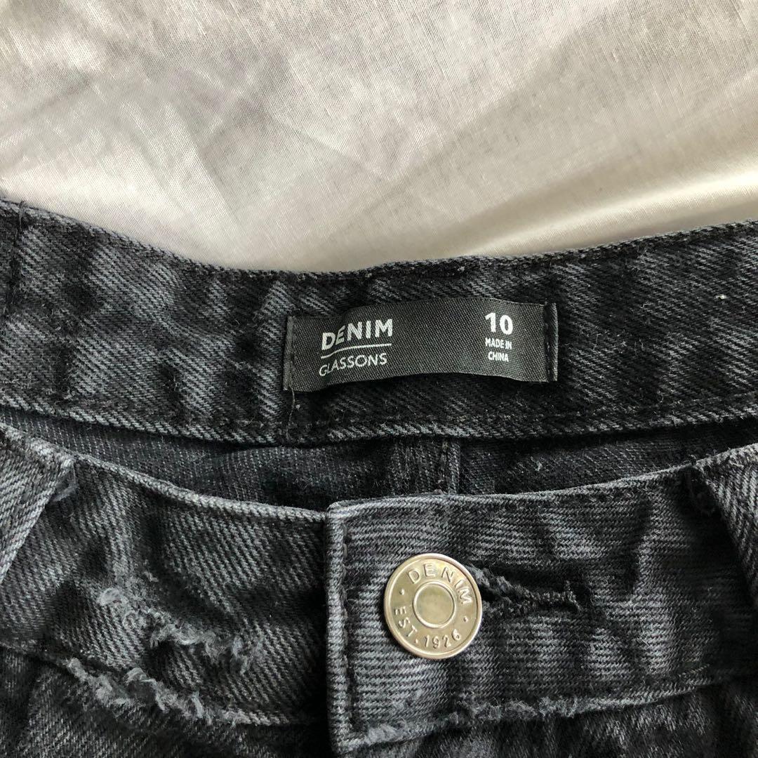 Glassons mini shorts