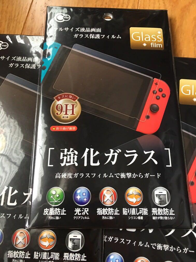 Nintendo Switch  glass protector (NEW / SEALED)