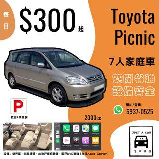 Toyota Picnic 2.0 Deluxe (A)