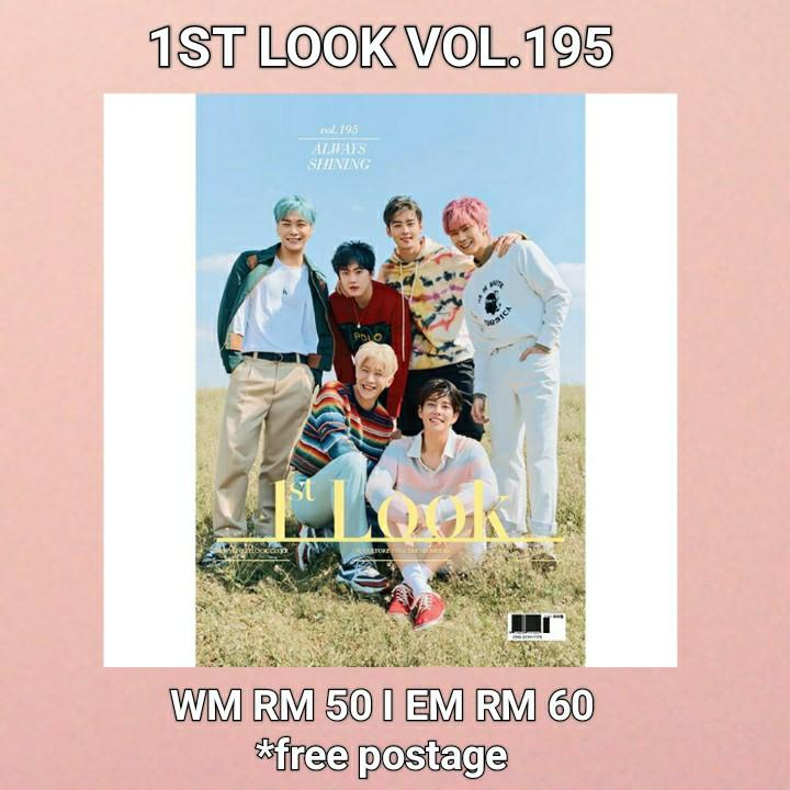 "1ST LOOK VOL.195  COVER ASTRO + 8pages of  IZONE ""01 즈"""