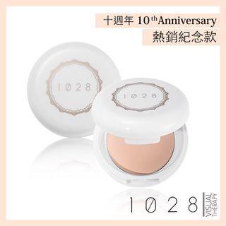全新 1028 傳明酸亮透美白粉餅SPF50 (粉陶色)