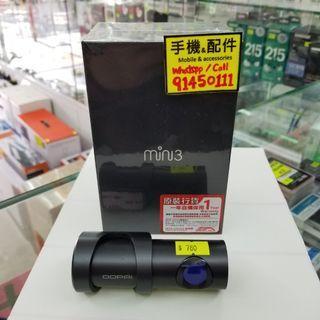 盯盯拍 DDPAI MINI 3 DASH CAM 可旋轉鏡頭⾏⾞紀錄原裝行貨1年保養  實體店現貨發售