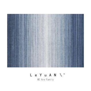 全新 日系質感藍地毯