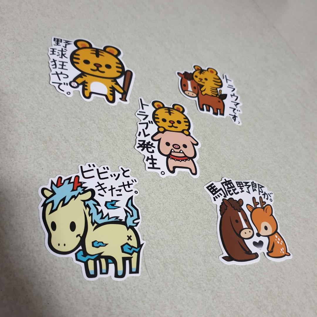 Cute Tiger Horse Stickers For Laptop Luggage Design Craft Art Prints On Carousell