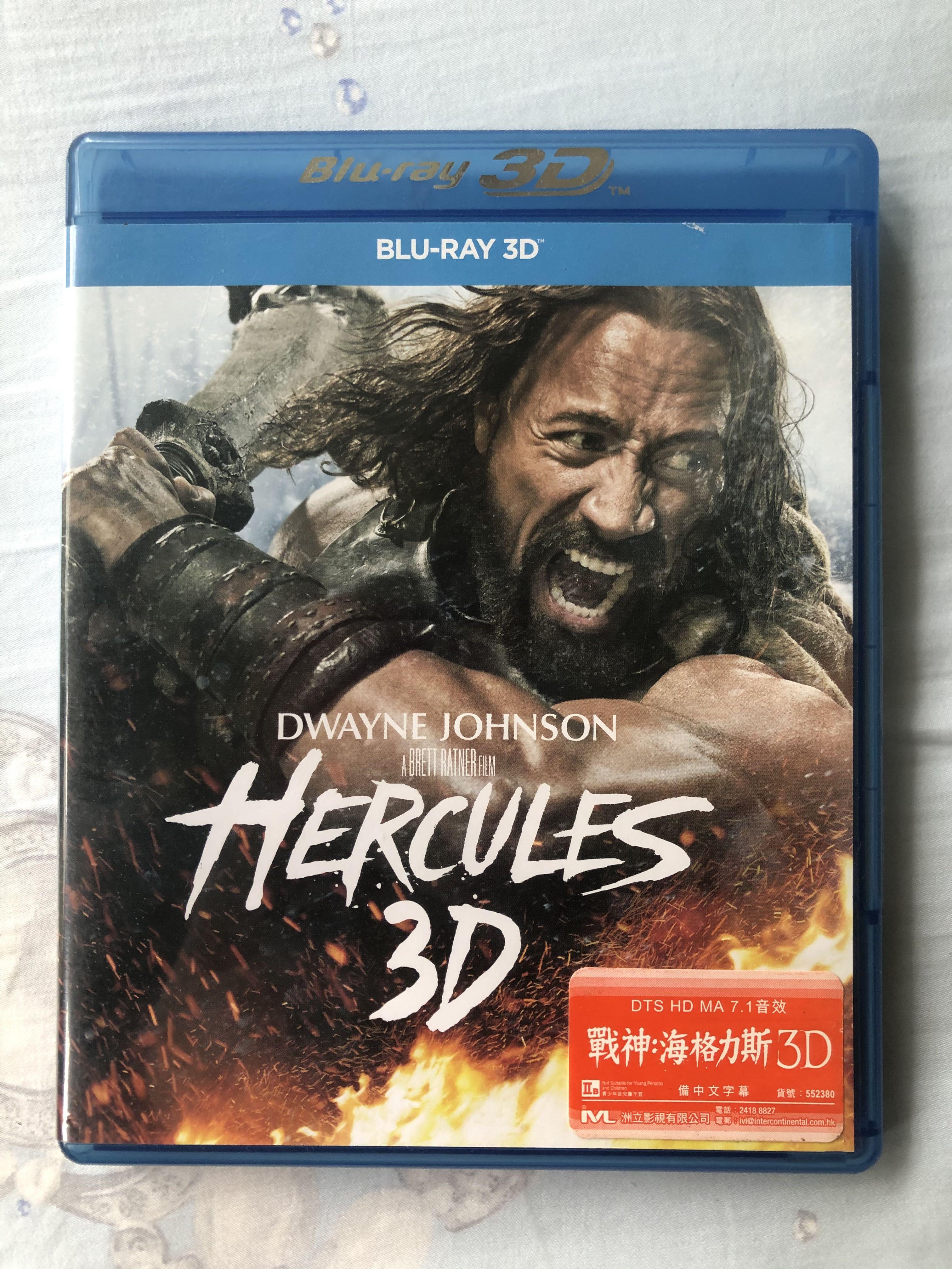 BD丨戰神 海格力斯3D Hercules 3D 電影