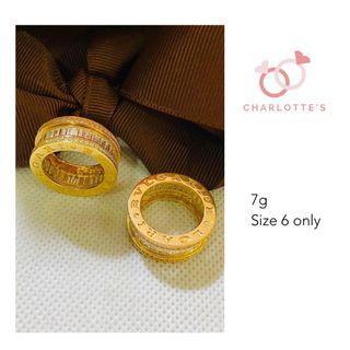 Bvlgari Ring (Size 6)