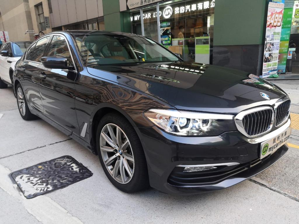 BMW 520i Business (A)