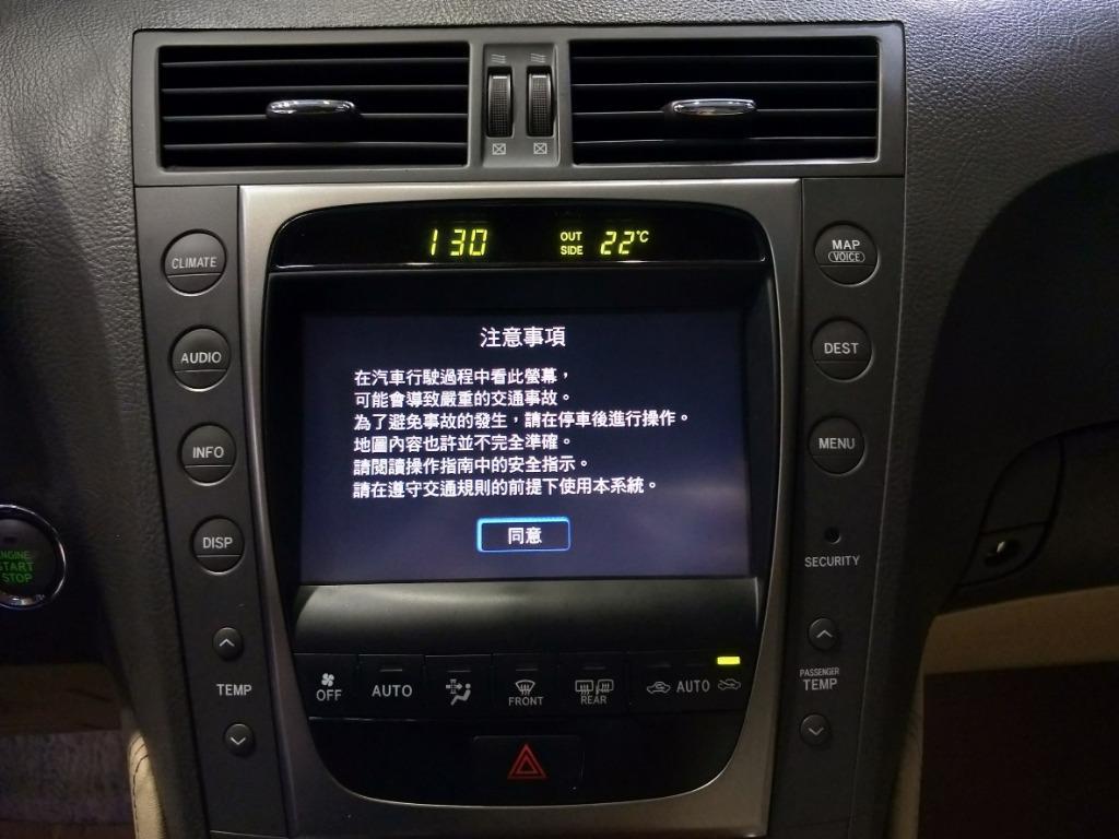 正2007年 Lexus Gs350 3.5