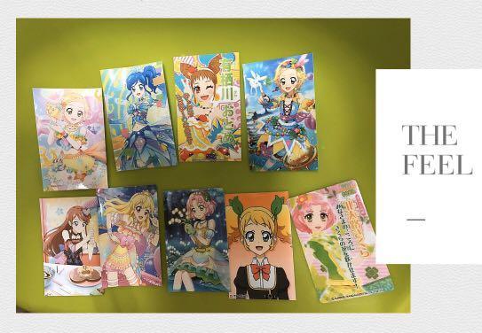 aikatsu偶像學園🧸卡貼、貼紙卡9款