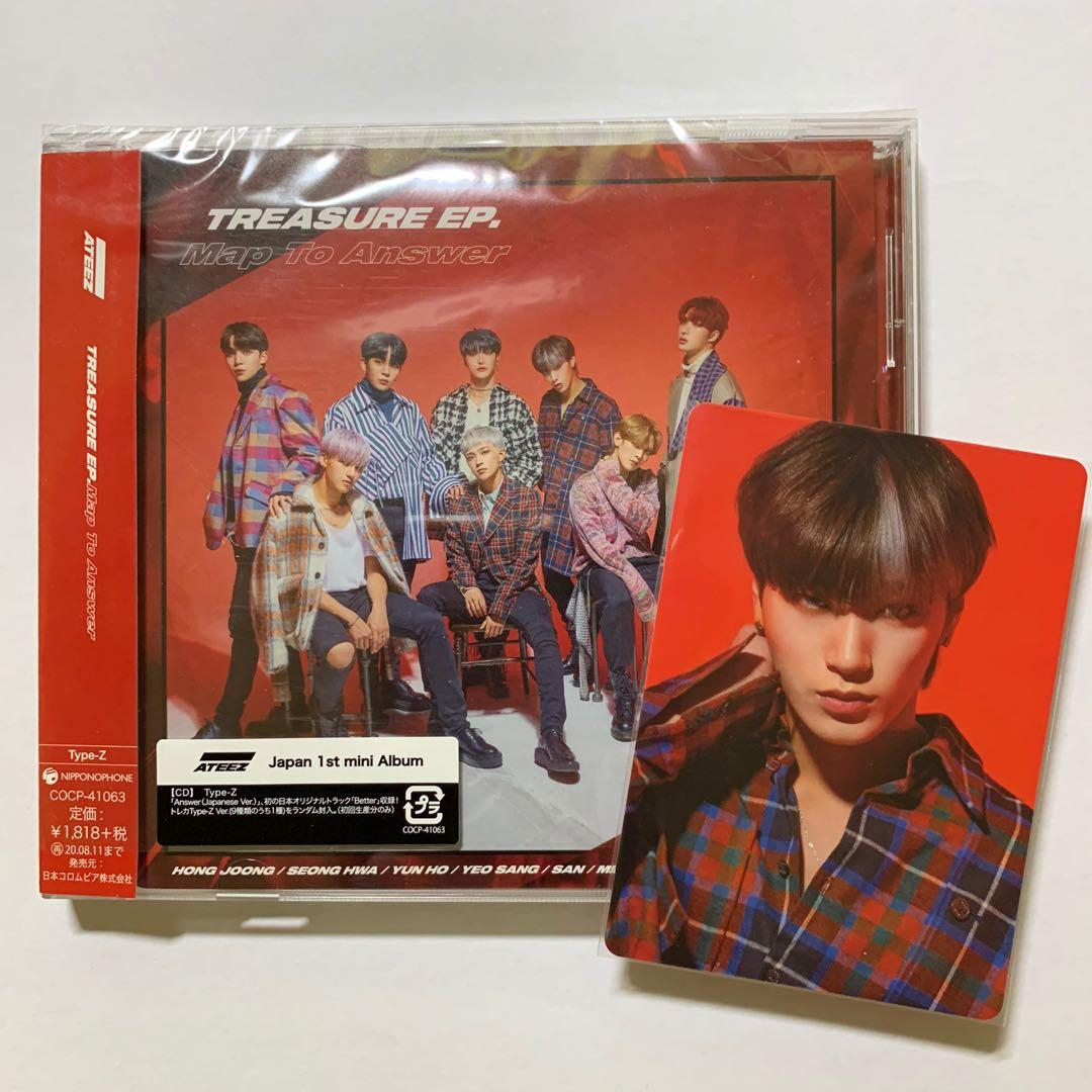 ateez japan 1st mini album tre 1588712311 bdf6ffa8 progressive