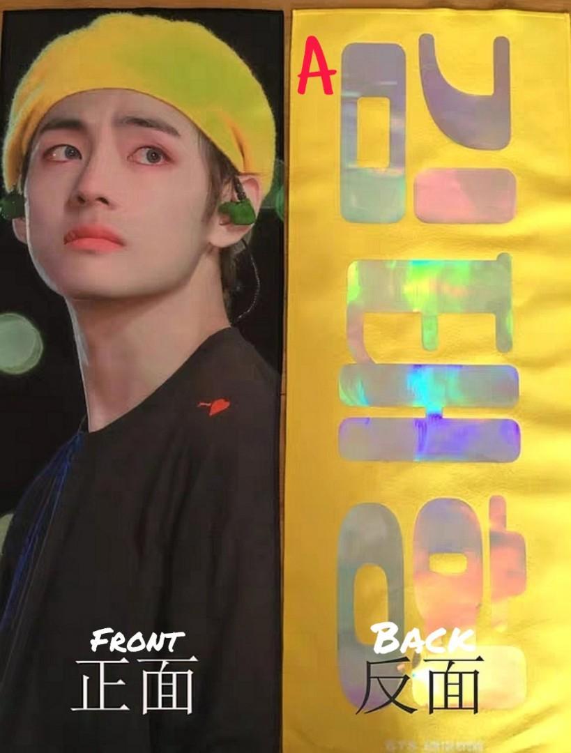 (PRE-ORDER) - BTS TAEHYUNG / V HOLOGRAM NAME HAND TOWEL BANNER