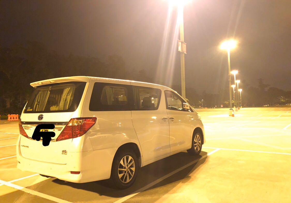 Toyota Alphard 2.4 Hybrid (A)