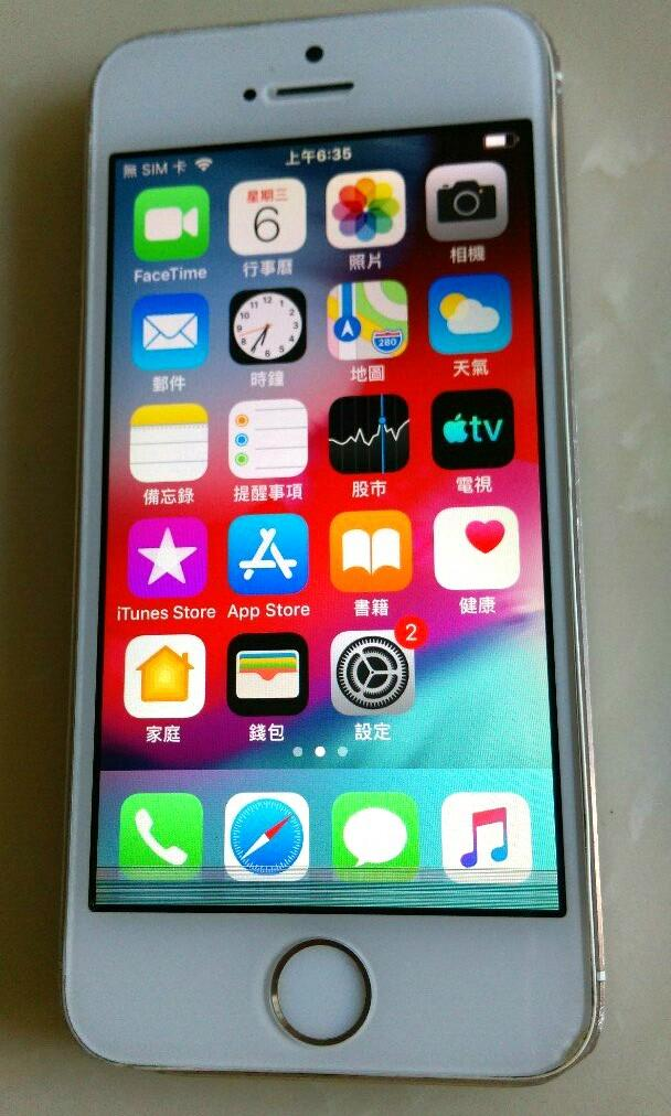 Apple iphone 5S 16G A1530 4G LTE