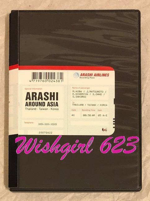 ARASHI 嵐『2006 AROUND ASIA』首次亞洲巡演貼身全記錄2DVD (台版普通盤/絕版稀有)~ 傑尼斯