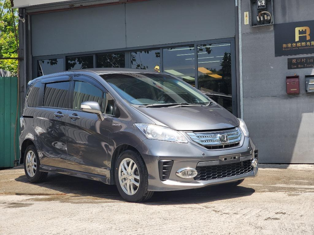 Honda Freed 1.5 Hybrid 1.5 G (A)