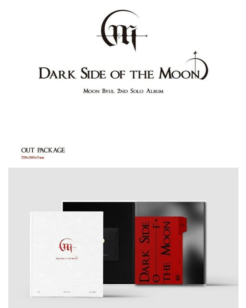[PREORDER] MAMAMOO Moonbyul 2nd Solo Album Dark Side of the Moon (Normal Version)