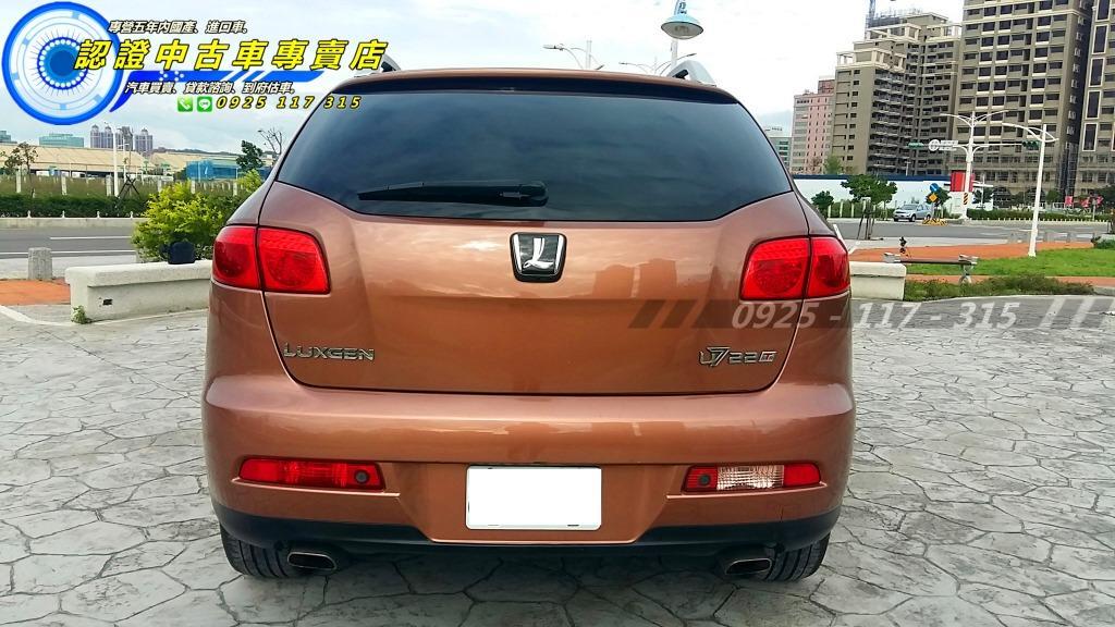 2012年 U7 七人旗艦版 7 SUV
