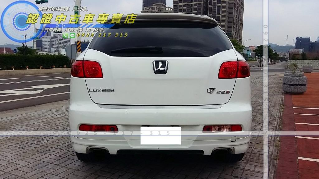 2012年 U7 運動版 納智捷 7 SUV